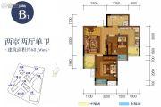 北成8号2室2厅1卫68平方米户型图
