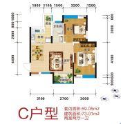 泰合国际商贸城2室2厅1卫73平方米户型图