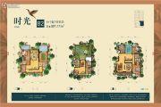 金泰・新理城7室6厅5卫301平方米户型图
