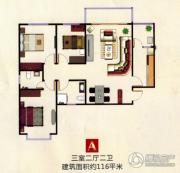 羌城春天3室2厅2卫110--116平方米户型图