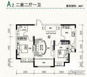 颐和观海2室2厅1卫88平方米户型图