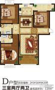 润泓・星林郡3室2厅2卫120平方米户型图