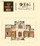 鸣城国际广场4室2厅3卫215平方米户型图