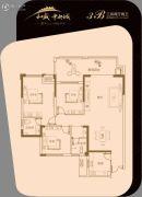 和盛・中央城3室2厅2卫131平方米户型图