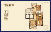 吉星公馆3室2厅1卫89平方米户型图