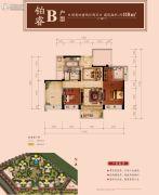 星河丹堤花园4室2厅2卫118平方米户型图
