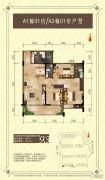 君安・峰景湾3室2厅2卫93平方米户型图