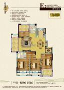星湖天地4室2厅2卫134平方米户型图