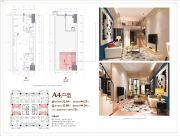 熊猫公馆1室1厅1卫34平方米户型图