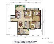 开平康城3室2厅2卫96平方米户型图