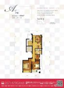 翡翠城3室2厅1卫89平方米户型图