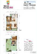 银翔后住2室2厅1卫84平方米户型图