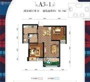 英伦联邦2室2厅1卫63平方米户型图