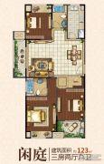 嘉宏云顶3室2厅2卫123平方米户型图