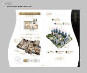 碧桂园江与�w6室2厅3卫191平方米户型图