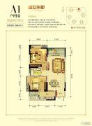 嘉年华盛世华都2室2厅1卫85平方米户型图