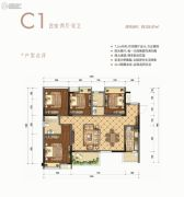 正成南庭4室2厅2卫129平方米户型图