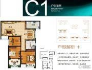 谦祥万和城2室2厅1卫89平方米户型图