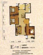 金润・香榭居3室2厅1卫113平方米户型图