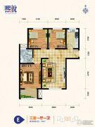 熙悦3室1厅1卫99平方米户型图