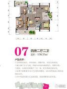 万和世纪城4室2厅2卫158平方米户型图