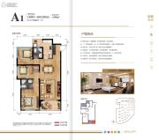 中交锦绣雅郡3室2厅2卫105平方米户型图