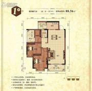 华厦丽景湾2室2厅1卫0平方米户型图