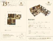 天玺台3室2厅2卫0平方米户型图