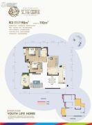汇乐国际3室2厅2卫98平方米户型图