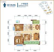 侨雅・耀东明珠3室2厅2卫110平方米户型图