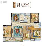 中梁・首府4室2厅2卫142平方米户型图