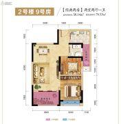 志龙观江�X2室2厅1卫58平方米户型图