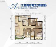 西永9号3室2厅2卫0平方米户型图