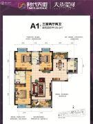 时代天街3室2厅2卫139平方米户型图