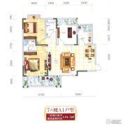 翰林世家3室2厅2卫118平方米户型图