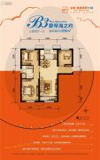 金地格林世界三期3室2厅1卫95平方米户型图