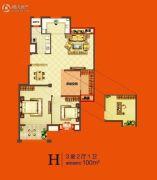 美好汇邻湾3室2厅1卫100平方米户型图