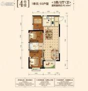 江宇都会明珠3室2厅2卫92平方米户型图