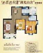 圣园2室2厅1卫88--92平方米户型图