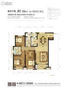 中海御道4室2厅2卫128平方米户型图