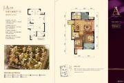 阳光郡3室2厅2卫89平方米户型图