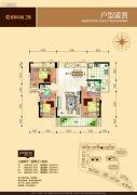盛和景园二期3室2厅2卫126--129平方米户型图