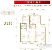 北京新天地3室2厅2卫148平方米户型图