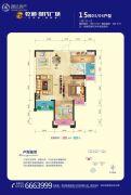 乾通・时代广场2室2厅1卫82平方米户型图