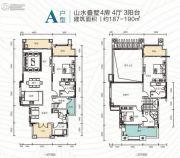佳兆业御金山三期4室4厅2卫187--190平方米户型图