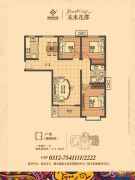 未来花郡3室2厅1卫114平方米户型图