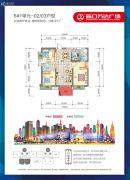 海口万达广场4室2厅2卫142平方米户型图