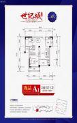 汉旺・世纪城2室2厅1卫66平方米户型图