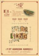 天乐苑二期4室2厅2卫178平方米户型图