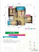 佳兆业广场2室2厅1卫52平方米户型图